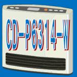 CD-P6314-Wの画像です