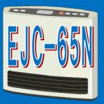 EJC-65Nの画像です