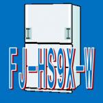 FJ-HS9X-Wの画像です